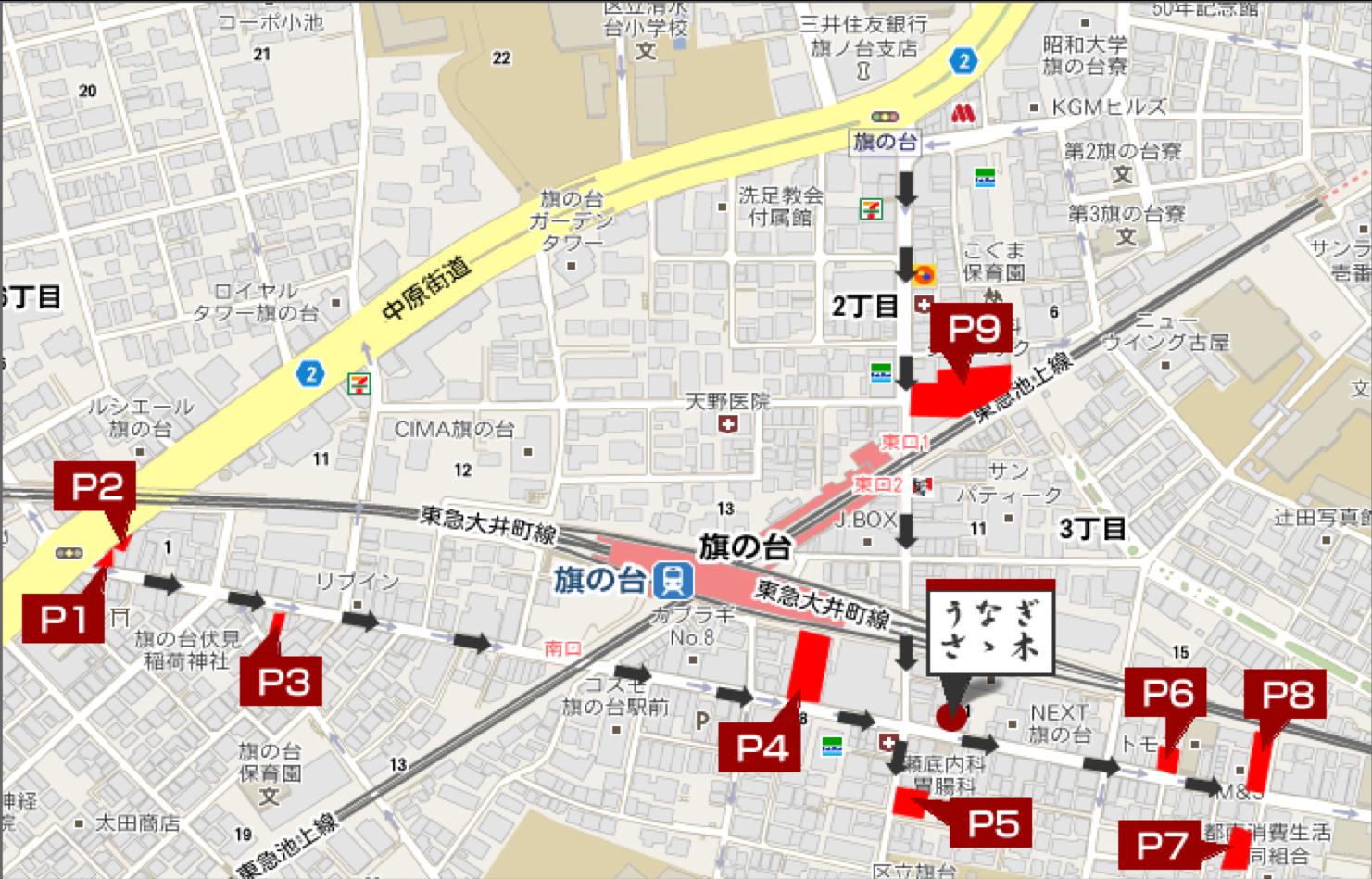 駐車所の位置画像